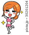 女性 人物 笑顔のイラスト 30201204
