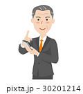 シニア ビジネスマン スマホ 30201214