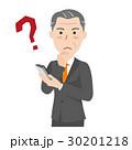 シニア ビジネスマン スマホ 30201218