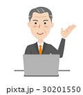 男性 ビジネスマン ベクターのイラスト 30201550