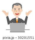 シニア ビジネスマン パソコン 30201551