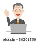 ビジネスマン ベクター パソコンのイラスト 30201569