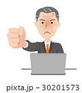 シニア ビジネスマン パソコン 30201573