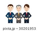 男性 ビジネス ビジネスチームのイラスト 30201953