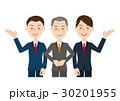 男性 ビジネスチーム 30201955