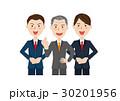 男性 ビジネスチーム 30201956