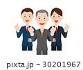 男性 ビジネスチーム 30201967
