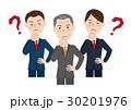 男性 ビジネスマン ビジネスチームのイラスト 30201976