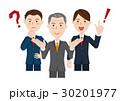 男性 ビジネス ビジネスチームのイラスト 30201977