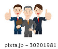 男性 ビジネス ビジネスチームのイラスト 30201981