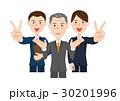 人物 男性 ビジネスマンのイラスト 30201996