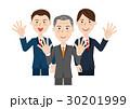 男性 ビジネス ビジネスチームのイラスト 30201999