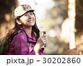 バックパッカー 旅 山ガール 30202860