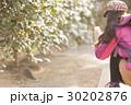 バックパッカー 旅 山ガール 30202876