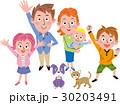 家族 ペット ベクターのイラスト 30203491