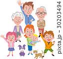 二世帯家族 笑顔 家族のイラスト 30203494