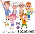 笑顔 家族 人物のイラスト 30203495