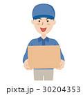 作業員 荷物 30204353