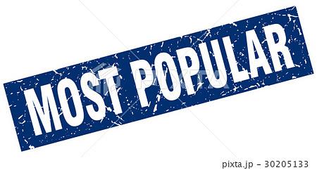 square grunge blue most popular stamp 30205133