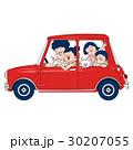 ドライブ 車 乗用車のイラスト 30207055