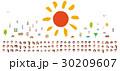 人々6 30209607