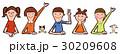 家族 子供達 30209608