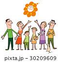 三世代家族 30209609
