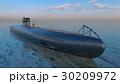 潜水艦 30209972