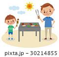 イメージ 家族 バーベキューのイラスト 30214855