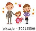 ベクター 家族 七五三のイラスト 30216609