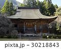 12月 若狭神宮寺-お水送りの寺- 30218843