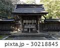 12月 若狭彦神社-若狭の一の宮-  30218845