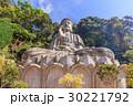 像 仏 釈迦の写真 30221792