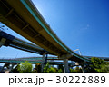 首都高速 ジャンクション JCTの写真 30222889
