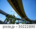 首都高速 ジャンクション JCTの写真 30222890
