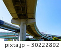 首都高速 ジャンクション JCTの写真 30222892