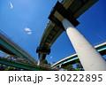 首都高速 ジャンクション JCTの写真 30222895