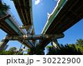 首都高速 ジャンクション JCTの写真 30222900