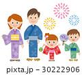 夏祭り 家族 30222906