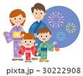 夏祭り 家族 30222908