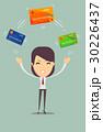 クレジット 単位 カードのイラスト 30226437