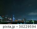 福岡市の夜景 30229594