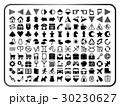 アイコンいろいろセット(白黒) 30230627