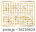 アイコンいろいろセット(ゴールド) 30230628
