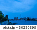 黄昏時の福岡市 30230898