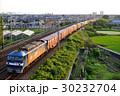 EF210-147コンテナ貨物列車 30232704