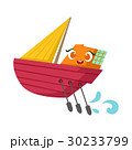 Small Sailing Yacht With Paddles Set, Cute Girly 30233799