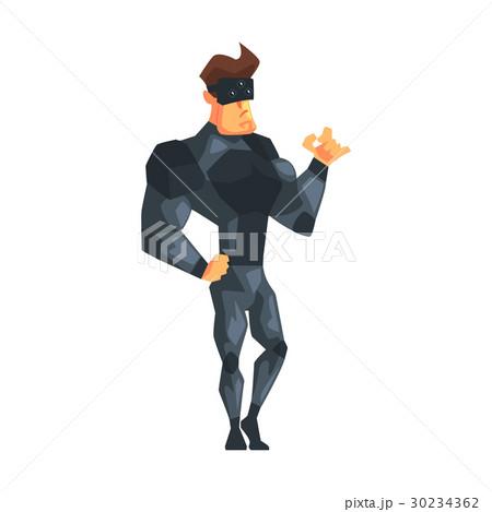 Nonchalant Secret Service Male Agent Undercover 30234362