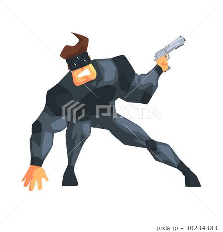 Secret Service Male Agent Undercover Wearing Mask 30234383