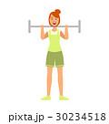 運動 スポーツジム バーベルのイラスト 30234518